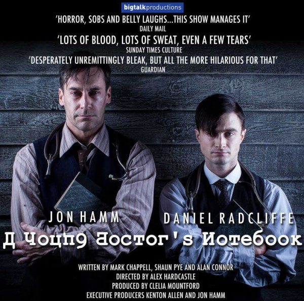 A Young Doctor's Notebook on DVD
